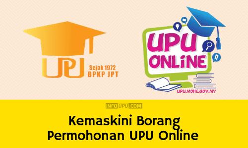 Kemaskini Borang Permohonan UPU secara online