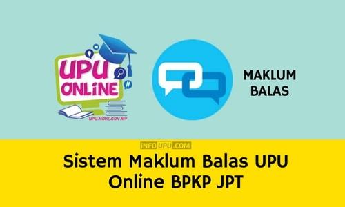 Sistem Maklum Balas UPU