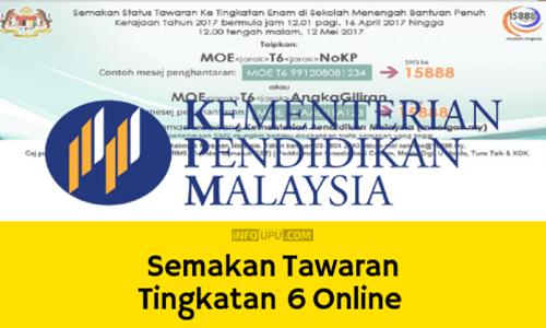 Semakan Tawaran Tingkatan 6 2020 Online Sms Info Upu