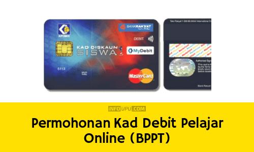 Permohonan Kad Debit Pelajar 2019 Online Kads1m Info Upu