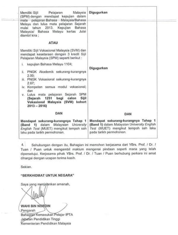 Pindaan Syarat Am Diploma TVET (DKM DLKM DVM)